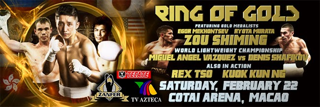 La cartelera de Box Azteca Ring of Gold 2014